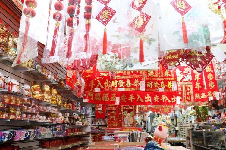 Chinatown Manchester Supermarket